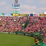 【クライマックスシリーズ】甲子園が真っ赤に染まった!広島ファンが甲子園をジャック!