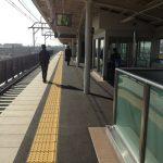 阪急京都線の洛西口駅の上りホームが高架になったぞ!