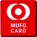 ApplePay(アップルペイ)で三菱東京UFJのMUFGカードは使えるようになる?今は使えません!