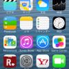 「iOS7」にアップデートするのは少し待った方が良い!?