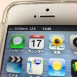 ソフトバンク版iPhone5のLTEエリア