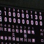 2011年日本シリーズ第5戦中日VSソフトバンク