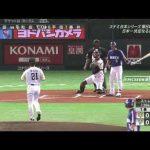 2011年日本シリーズ第6戦ソフトバンクVS中日