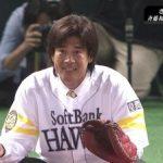 斉藤和巳の引退セレモニーで一番目立っていたのは「城島のロン毛」
