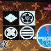 「ルイ・ヴィトン」のモノグラムは日本の家紋をヒントに作られた!
