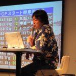 F1中継で川井ちゃんがチームラジオの頭を聞き逃す理由!