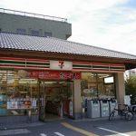 京都のコンビニの屋根は瓦になっているんです!