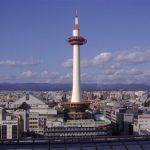 古都京都のシンボル、京都タワーが4月までお休み