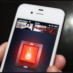 スマートフォンが懐中電灯に!ちょっとした時にものすごく便利