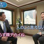 松井と金本の豪華対談「夢のレジェンド対談」