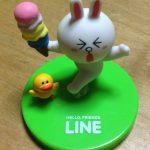 LINEのウサギのキャラの名前は「コニー」