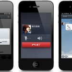 最近LINEの通話品質が上がっている!