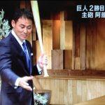 天才「前田智徳」が報道ステーションで不振の阿部選手を解説!