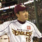 田中将大投手に勝ち負けがつかなかった3試合!