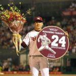 【開幕24連勝】田中将大が投げる試合に楽天打線が爆発する理由がわかった!