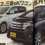 6月登場予定のMNKVの新型軽自動車登場