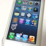 ついにiPhone5デビューしました。