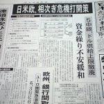 NAVERまとめに日経新聞の記事を載せてもOKになったぞー