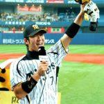 【サヨナラ打】海外旅行から帰って来た西岡は関西が良く似合うぜー!