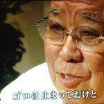 古田敦也が野村監督に生涯一度だけ逆らった日本シリーズ!