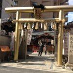 京都にある「御金神社」って知ってますか?