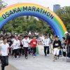 なぜ?同じ日に大阪マラソンと神戸マラソン