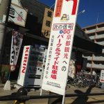 紅葉の季節の京都はパークアンドライドで観光