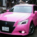 ピンクのクラウンがついに発売!テリー伊藤プロデュースモデルもあるぞ!