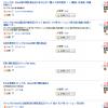 またネットでの薬の販売の規制?「リアップX5」がネットで全て売り切れ!