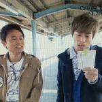 「ごぶごぶ」で浜ちゃんの相方が東野から金髪のロンブー淳に変わった!
