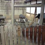 幸神社のパワーストーン「石神さん」
