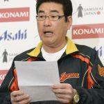侍ジャパンの最終メンバーに文句を言わずに応援しましょう!