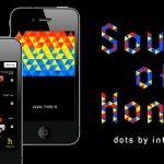 アイルトンセナ好きのためのiPhoneアプリ「Sound of Honda」