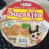 関西でお馴染みの「スガキヤラーメン」のカップラーメンを食べたぞ!