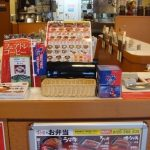 レジで「1万円入ります!」と言う理由がわかったぞ!