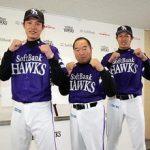 今年の「鷹の祭典」のユニフォームは紫色