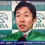 岡部幸雄も大絶賛!武豊がトーセンラーでG1通算100勝を達成!