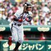 鳥谷選手1246試合連続出場で歴代4位に!