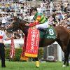 【トウケイヘイロー鮮やかな逃げ切り勝利】武豊が特別レースを3連勝!