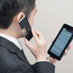 携帯電話の通話時間、初めて減少