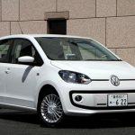 日本とヨーロッパの車の価値観の違いを表している車「up!」