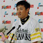 ホークスファンには朗報!内川聖一選手が「生涯ホークス」宣言!