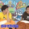 山崎邦正と浜田雅功の感動の「500円のおもちゃ券」