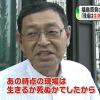 東日本を救った福島原発の吉田所長に「国民栄誉賞」を贈るべき!