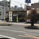 甲子園の近くのローソンはトラ柄模様です!