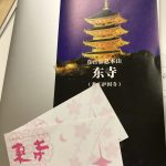 東寺の夜桜は京都一綺麗でしたよー!