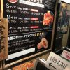 「梅しん壬生店」の唐揚げの持ち帰りは美味しいです!