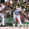ピッチャーで満塁ホームランを二本打った選手を知ってますか?大谷翔平じゃないよ!