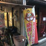 京都で唯一のソフトバンクホークスファンのための居酒屋「ぴん」に行ってきました!