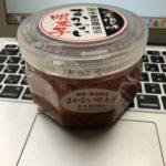サバンナ高橋おススメ!鶴橋の豊田商店のまかない明太子美味しすぎです。